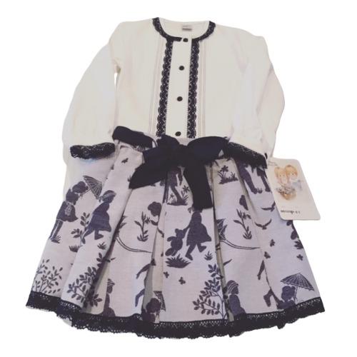 Aline Skirt & Blouse Set